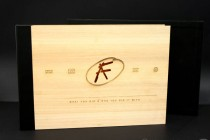 Custom-Leather-and-Wood-Presentation-Book
